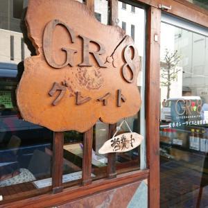 いつまでも、あると思うな美味しいお店!市川真間の自然派レストラングレイトで美味しいランチ