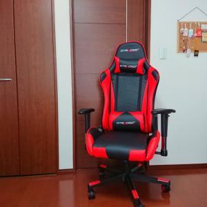 作業環境改善作戦!より快適な椅子をゲットする