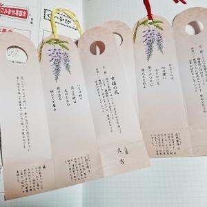 乙女座新月ダブル龍穴風ヒーリングで赤城神社様&東京大神宮様&毘沙門天 善國寺へ!