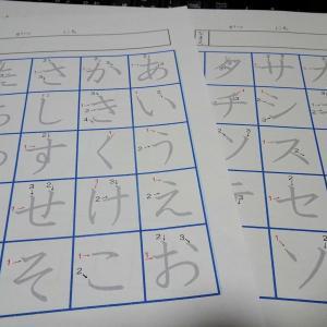 「川蝉」で日本語教室します!