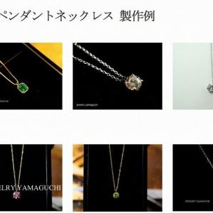 【WEBサイト更新】collection追加