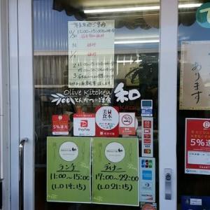 このブログでは5回目のとんかつ&洋食 オリーブキッチン 和(KAZU)