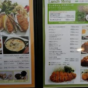 撮り貯めシリーズ とんかつ&洋食 オリーブキッチン 和(KAZU)初めてのとんかつ