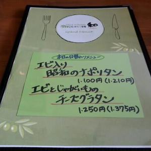 今日はカキフライの日 とんかつ&洋食 オリーブキッチン 和(KAZU)