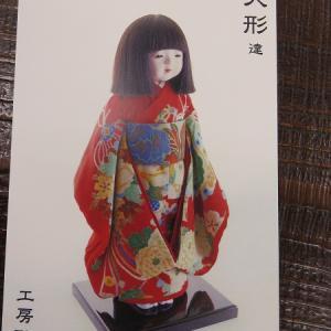 奈良工房朋の人形展