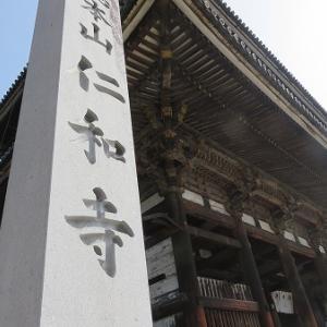 4月の京都