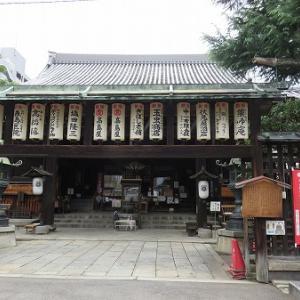 7月 京都の夏