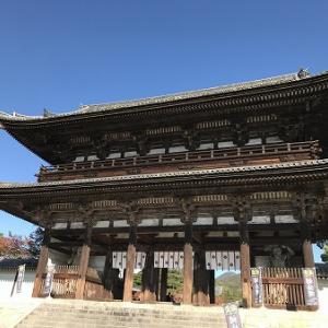 11月京都にて