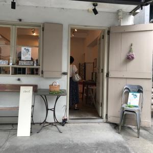 【おでかけ】布箱とタイル展へ〜二子玉川散策