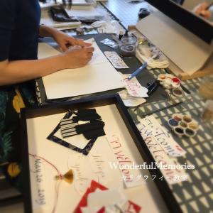 【生徒さま作品】和風のお手製ウェルカムボード