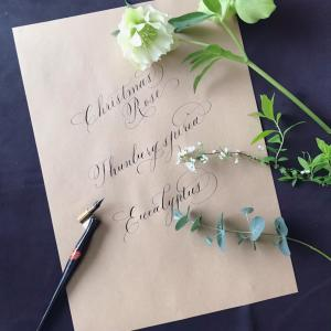 お花とカリグラフィー