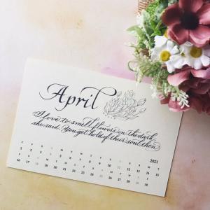 4月、新しい生活のスタートです