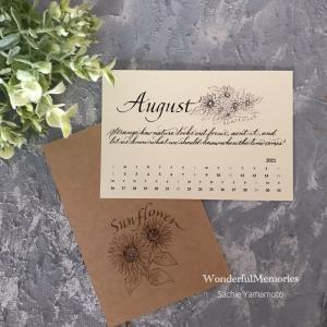 8月のカリグラフィー