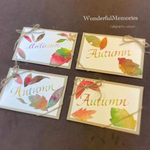 和紙を着色して作る秋のカード