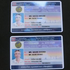 タイの運転免許証を更新してきました #2
