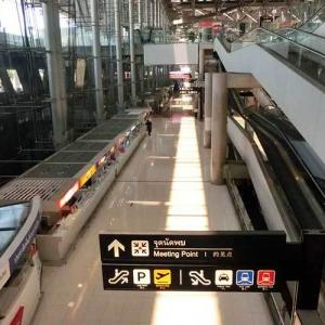昨日のスワンナプーム空港