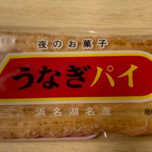 久しぶりのお菓子