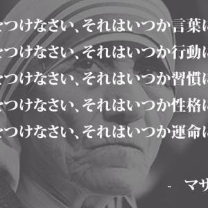 【我が祖父】