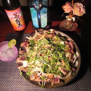 ★剱崎 松輪 一義丸釣果の4.5K鰹のタタキで芋焼酎『茜霧島』一杯🎵