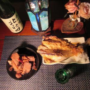 ★剱崎 一義丸釣果の鰹の梅角煮と新潟の真鱈のナンプラー一夜干しで冷酒一杯🎵