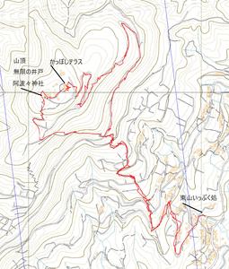 おはようハイキング『粟ケ岳』