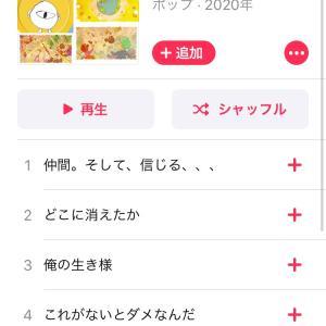 【ゴミが見える】舞台で使用した歌を、iTunesなどで販売しています!