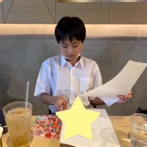 【子役】シオンくん出演のCM、再度流れる!