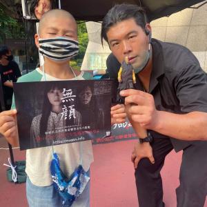 【お化け屋敷】トリッピーキッズも、映画の現場で手伝いました!ホラー映画「無顔」