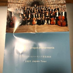 【音楽】久々の、コンサート!プラハフィルハーモニア管弦楽団