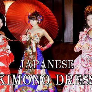 【Kimono Dress English page opened】着物ドレス英語ページオープン