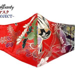 着物マスク 着物らしい色彩鮮やかな赤振袖を堪能できる振袖マスク