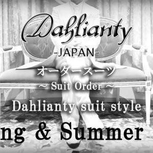Dahliantyオーダースーツ/オーダーコート【2019年 春/夏】START