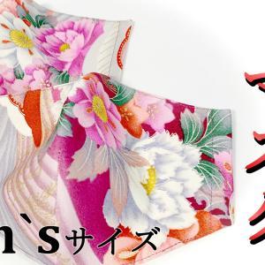 ピンク&紫 振袖着物マスク メンズLサイズ(女性大きめ)