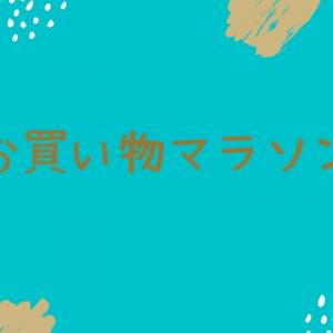 【楽天お買い物マラソン】1000円台で買えるオートミール特集