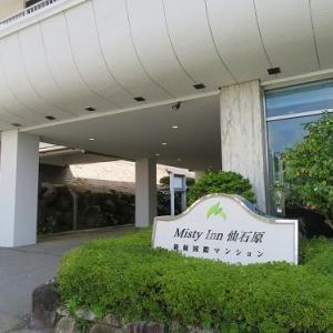 箱根にお泊り(5)ミスティイン仙石原