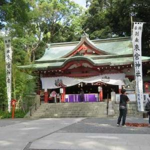熱海にお泊り(4)来宮神社
