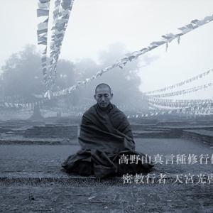 瞑想会の各クラス(生き方塾・仏道修行会概要)