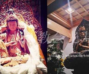 仏道修行会、四無量心、如意輪観音様がお不動様へと変化なされ真の意味とは何か…、