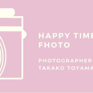自然光撮影とコミニュケーションにこだわる♡happytime photo♡♡スタートします!!