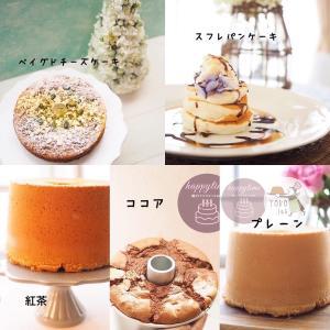 トコラボレッスン(絹どけシフォン・スフレパンケーキ・ベイクドチーズケーキ)最新スケジュール♡
