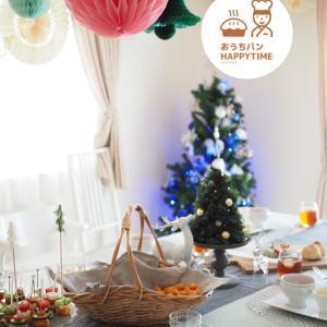 11月のおうちパン講座♡ピンチョスパン&クリスマステーブル♡♡