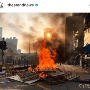 続、報道されない荒れる香港。二極化はどこまで進むのか。デモの最新日程表とか。
