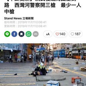 衝撃の映像!!朝の通勤時間に警察が至近距離で青年を発砲、大量出血!!