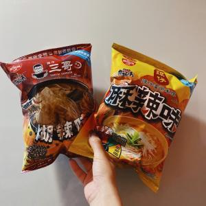 神コラボすぎる!湖池屋×日清シリーズから期間限定♡香港ローカル麺屋のカラムーチョが出た!!