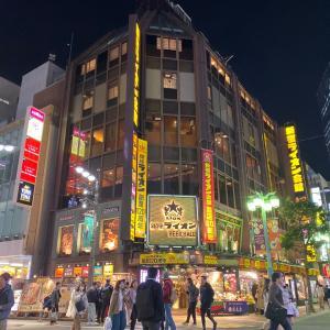 日本1発目のディナーはお魚に特化したフレンチ!本当は教えたくないミシュラン1つ星店。