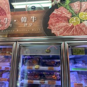 コリアン街で買った味付き肉が最高!おうちで韓国バーベキュー!