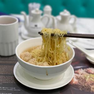 食べる価値あり?ミシュラン1つ星の老舗「何洪記」の貴族雲呑麺