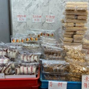 香港家族も大好物!香港土産に!「齒來香蛋卷」のエッグロール。