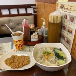 香港一美味?グルメさんおすすめの「金祥排骨麵」に行ってみた!