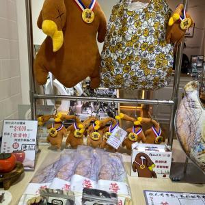 究極のバラ撒き土産を発見?安くてかわいい香港雑貨!「港設計」